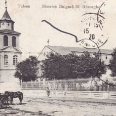 TULCEA, BISERICA BULGARA SFANTUL GHEORGHE, CIRCULATA 1920 - Carte Postala Dobrogea dupa 1918, Printata