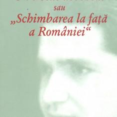 """Un trecut deocheat sau """"Schimbarea la fata a Romaniei """"-Marta Petreu - Carte Istorie"""
