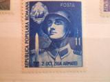 1951  LP  289  ZIUA ARMATEI, Nestampilat