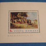TRNS - BALCANFILA III - COLITA - AN 1971 - Timbre Romania, Nestampilat