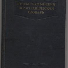 (C6887) DICTIONAR POLITEHNIC ROMAN - RUS