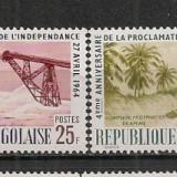 Togo.1964 4 ani Independenta ST.641 - Timbre straine, Nestampilat