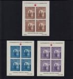 DUCA VODA 1941 - SETUL DE COLITE - MNH, Nestampilat
