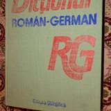 Dictionar roman - german ( 60.000 cuvinte-titlu/an 1990/1619pag)- Mihai Anutei