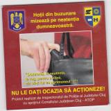 Suport de pahar / Biscuite POLITIA - Cartonas de colectie