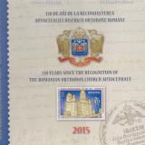 Romania .album filatelic 130 ani Auocefalia, catadrala .nr lista 2043a.