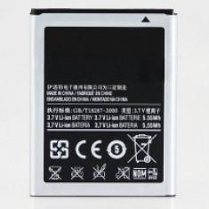 Acumulator Samsung Galaxy i8150
