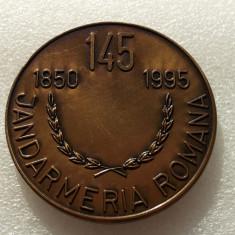 JANDARMI-MEDALIA JANDARMERIA ROMANA 1850-1995 - Medalii Romania