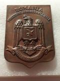 ARMATA ROMANA-PLACHETA DIRECTIEI DE CONTRASPIONAJ-DUPA 1990