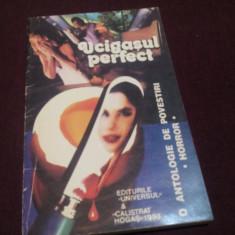 UCIGASUL PERFECT ANTOLOGIE DE POVESTIRI HORROR - Carte Horror