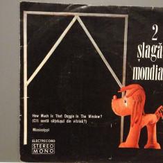 2 SLAGARE MONDIALE -Super Grup Electrecord(EDC 10555) - VINIL/Stare PERFECTA - Muzica Pop