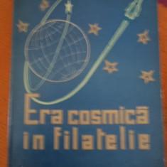 Era cosmica in filatelie carte ilustrata hobby timbre