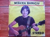 Mircea baniciu tristeti provinciale cu post scriptum muzica rock disc lp vinyl, VINIL, electrecord