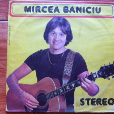 Mircea baniciu tristeti provinciale cu post scriptum Muzica Rock electrecord disc lp vinyl, VINIL