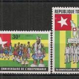 Togo.1975 15 ani Independenta ST.672 - Timbre straine, Nestampilat