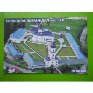 HOPCT 8900  A  ROMAN/EPISCOPIA ROMANULUI   -JUD NEAMT -NECIRCULATA