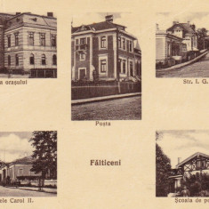 FALTICENI, PRIMARIA, POSTA, STR.I.G.DUCA, STR.REGELE CAROL II, SC. POMICULTURA - Carte Postala Moldova dupa 1918, Circulata, Printata