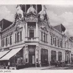 LUGOJ, PALATUL BEJAN, TERASA, MAGAZIN, TRASURA - Carte Postala Banat 1904-1918, Necirculata, Printata