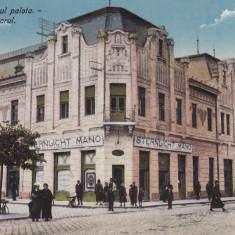 LUGOJ, PALATUL POPORULUI, MAGAZIN - Carte Postala Banat 1904-1918, Necirculata, Printata