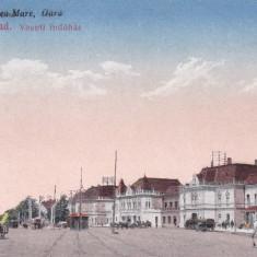 ORADEA, ORADEA MARE, GARA, TRASURI - Carte Postala Crisana 1904-1918, Necirculata, Printata