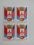 Rusia 1988   bloc Nestampilat   acord    URSS--USA