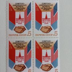 Rusia 1988   bloc Nestampilat   acord    URSS--USA, Oameni