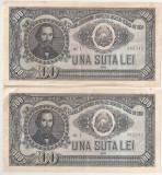 ROMANIA 100 LEI 1952 VF SERIE CONSECUTIVA - pret per lot