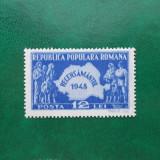 "Romania 1948 LP 226 - serie nestampilata MNH ""Recensamantul"" - Timbre Romania"