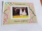 Liberia 1971 jocurile olimpice sapporo / 20 euro, Nestampilat