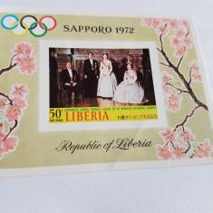 Liberia 1971 jocurile olimpice sapporo / 20 euro - Timbre straine, Nestampilat