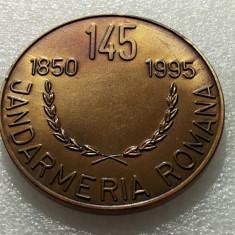 JANDARMI -MEDALIA JANDARMERIA ROMANA 1850-1995 - Medalii Romania
