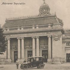 BUCURESTI, ADUNAREA DEPUTATILOR, AUTOMOBIL DE EPOCA - Carte Postala Muntenia 1904-1918, Necirculata, Printata