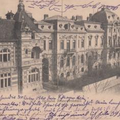 BUCURESTI, SPITALUL BRANCOVENESC, CLASICA, CIRCULATA 1905 - Carte Postala Muntenia pana la 1904, Printata
