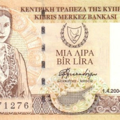 Cipru 1 Pound 01.04.2004 P-60d UNC !!! - bancnota europa