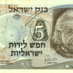 Israel 5 Lirot 1968 - Albert Einstein, red serial, KM-34b UNC !!! - bancnota asia