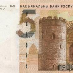 Belarus 5 Rubei 2009 (2016) - P-New UNC !!! - bancnota europa
