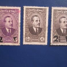 LIBERIA 1924=NEUZATE, Stampilat