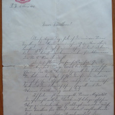 Scrisoare oficiala din Viena catre Dimitrie Sturdza, Prim Ministru, 1907