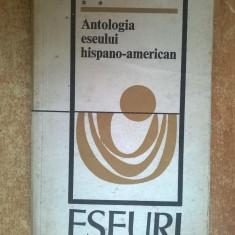 Antologia eseului hispano-american