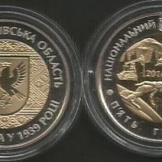 UCRAINA 5 HRIVNE GRIVNE 2014, 75 Ani - Infiintarea Regiunii Ivano Frankivsk, Europa, Cupru-Nichel