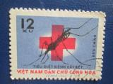 VIETNAM=LOT STAMPILAT