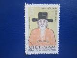 VIETNAM =NEUZAT STAMPILAT