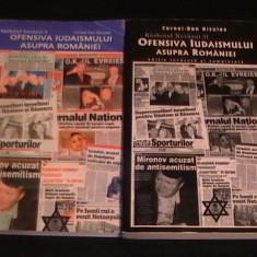 OFENSIVA IUDAISMULUI ASUPRA ROMANIEI-2 VOL- CORNEL DAN-NICOLAE- - Carti Iudaism