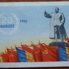 Invitatia nr. 7 adresata Mariei Groza la Parada Militara din 23 August 1952 - Hartie cu Antet