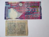 LOT 2 BANCNOTE:1 LEU 1920 + 10 DOLLARS HONK KONG 2002