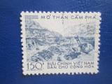 VIETNAM=STAMPILAT NEUZAT