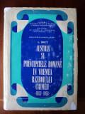 Austria si Principatele Romane in vremea razboiului Crimeii / L. Boicu