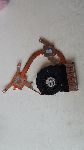 Racitor + Cooler Ventilator MSI EX400 E32-0900580-TA9
