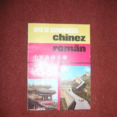 Ghid de conversatie chinez - roman - E.Dorobantu