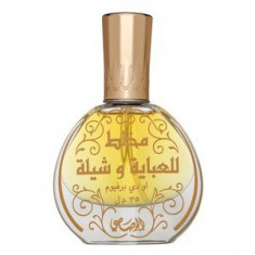 Rasasi Mukhallat Lil Abhaya Wa Shela eau de Parfum pentru femei 35 ml - Parfum femeie, Apa de parfum